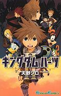 japcover Kingdom Hearts II 2