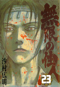 japcover Blade of the Immortal 23