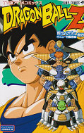 japcover Dragon Ball Z - Die Ginyu-Saga Anime Comic 4