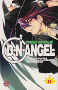 japcover D.N.Angel 13
