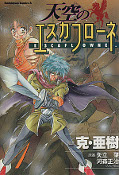 japcover Visions of Escaflowne 1