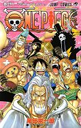 japcover One Piece 52