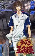 Japanisches Cover The Prince of Tennis 36
