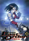 japcover Battle Angel Alita: Last Order 12