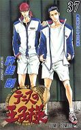 japcover The Prince of Tennis 37