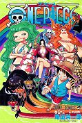 japcover One Piece 53