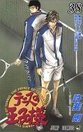 japcover The Prince of Tennis 38