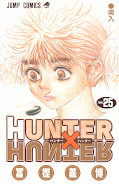 japcover Hunter X Hunter 25