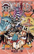 japcover One Piece 55