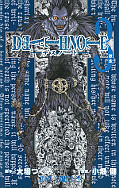 japcover Death Note 2