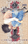 japcover Death Note 4