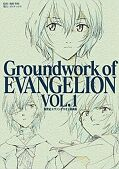 japcover Groundwork of Evangelion 1