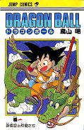 japcover Dragon Ball 1