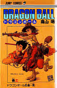 japcover Dragon Ball 2