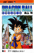 japcover Dragon Ball 3