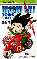 japcover Dragon Ball 5