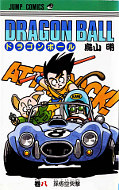 japcover Dragon Ball 8