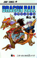 japcover Dragon Ball 9