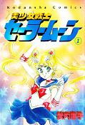 japcover Sailor Moon 1