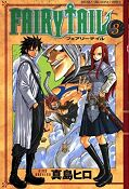 japcover Fairy Tail 3
