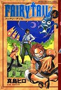 japcover Fairy Tail 4