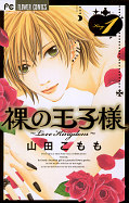 Japanisches Cover Love Kingdom 1