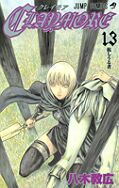 Japanisches Cover Claymore 13