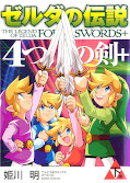 japcover The Legend of Zelda 7