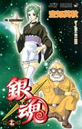 Japanisches Cover Gin Tama 17