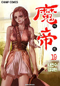 japcover King of Hell 7