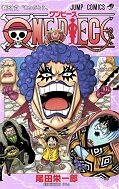 japcover One Piece 56