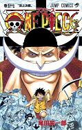 japcover One Piece 57