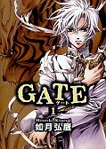 Japanisches Cover Gate 1