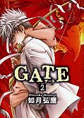 Japanisches Cover Gate 2