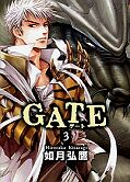 Japanisches Cover Gate 3