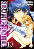 japcover Seraphic Feather 10