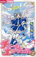 Japanisches Cover Charm Angel 2