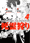 japcover Zombie Hunter 4