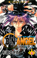 Japanisches Cover D.N.Angel 5