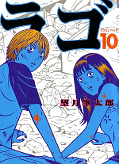 japcover Dragon Head 10