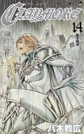 japcover Claymore 14