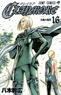 Japanisches Cover Claymore 16