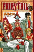 japcover Fairy Tail 10