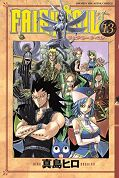 japcover Fairy Tail 13