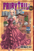 japcover Fairy Tail 14