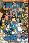japcover Fairy Tail 21