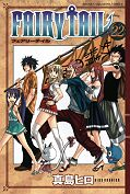 japcover Fairy Tail 22