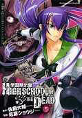 japcover Highschool of the Dead 5