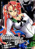 japcover Highschool of the Dead 6