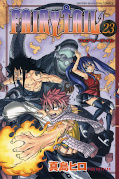 japcover Fairy Tail 23